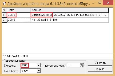 f6611ddd59c64c2b5a8cbe866e2f6ad3.jpg