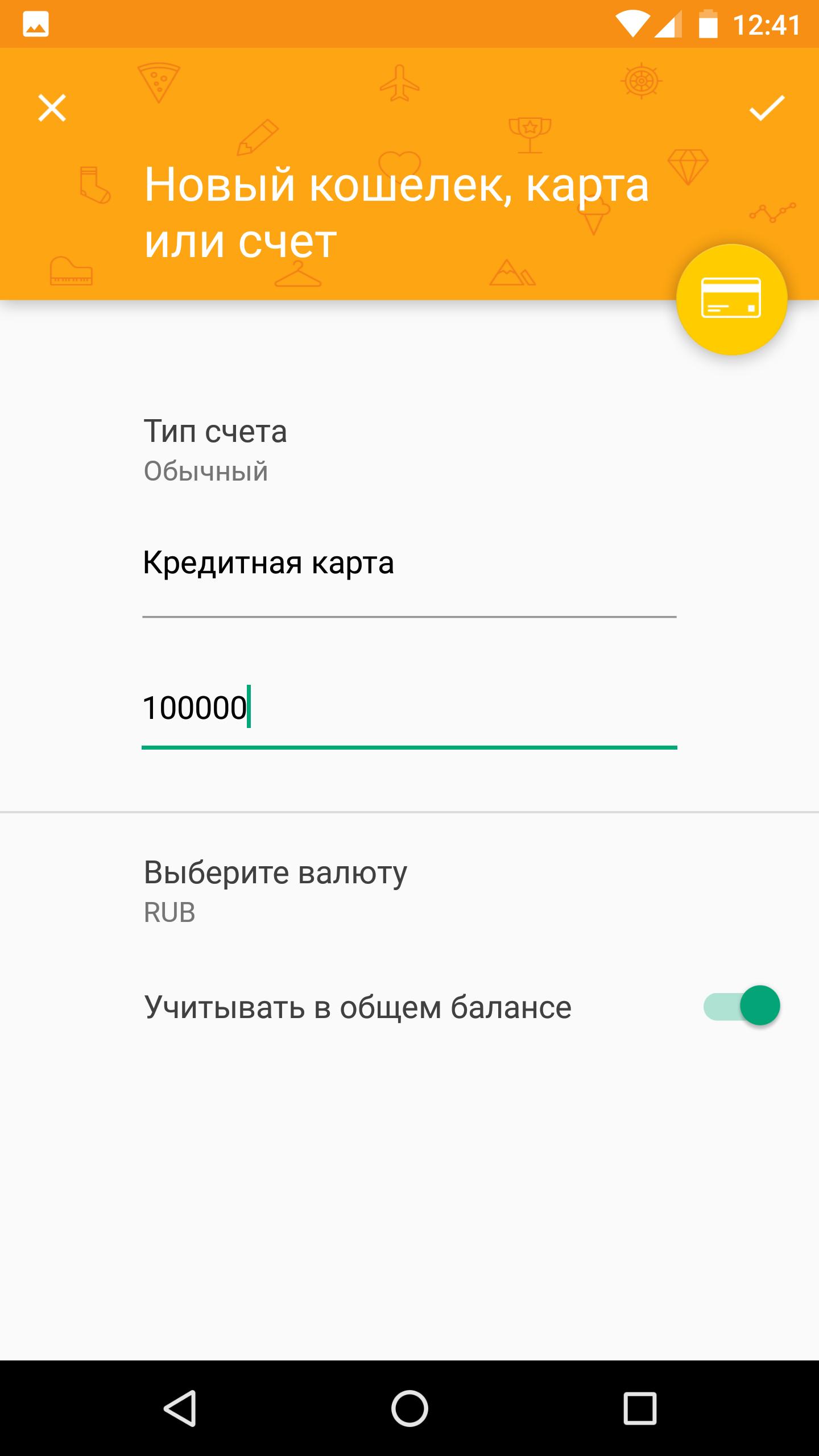 Погашение кредита беларусбанк через м банкинг