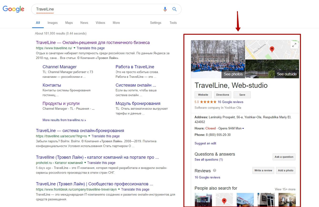 ____________-_Google_Search_-_Google_Chrome.jpg