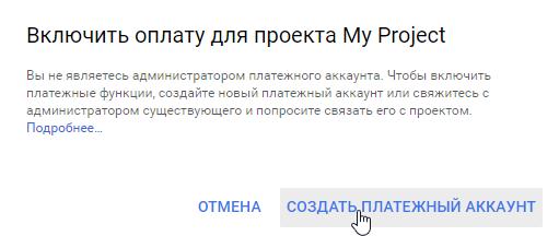 google_api_04.png