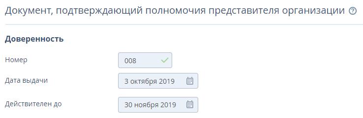 2019_10_03_webpms.png
