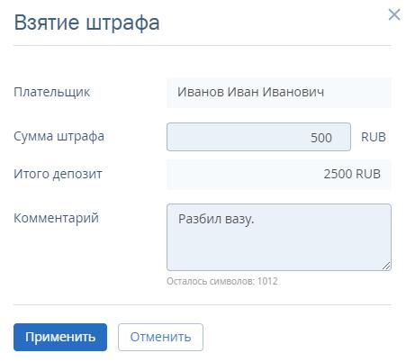 deposit_09.png