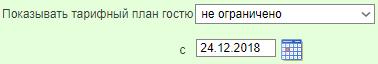 podr_04.png