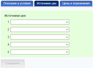 podr_06.png