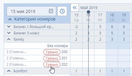 2019_05_16_webpms_02.png