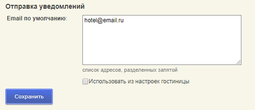 ChM_Notifications_01.png