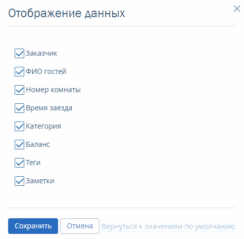 WebPmsReceptionService_07.png
