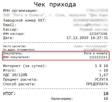 2019_12_25__webpms_02.png