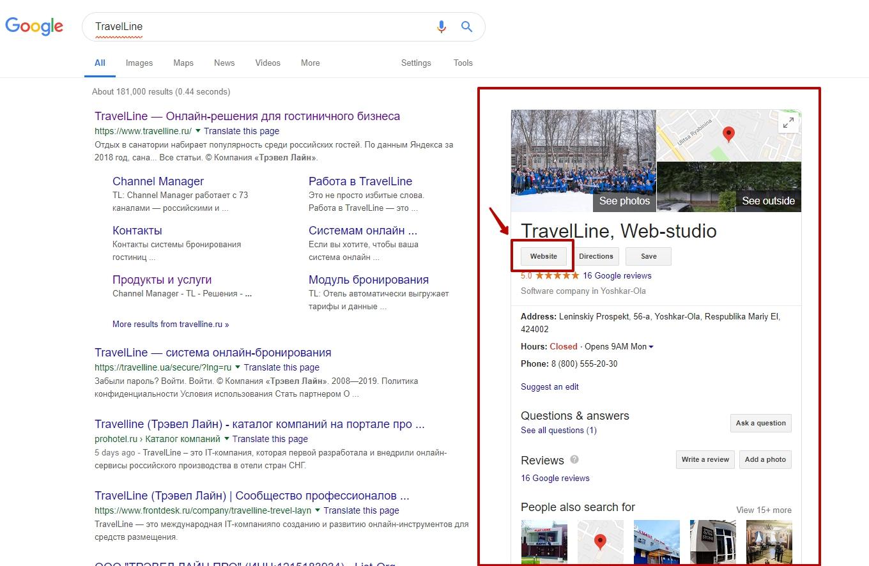 ____________2_-_Google_Search_-_Google_Chrome.jpg