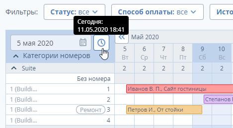webpms_front_desk_03.png