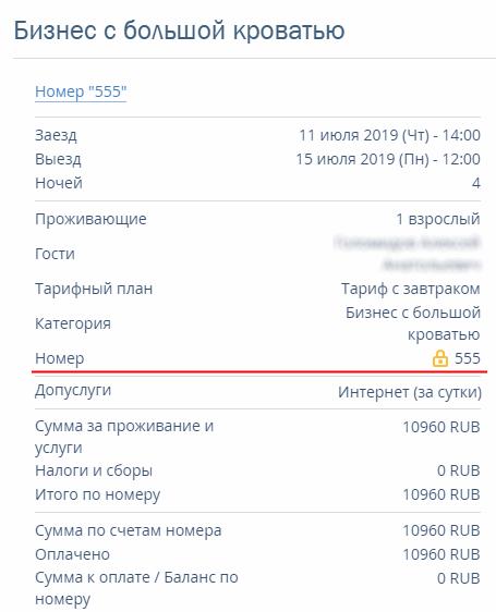 2019_06_27_webpms_05.png