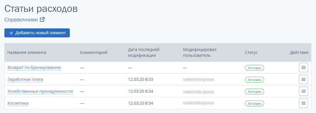 WebPmsFinance_03.png