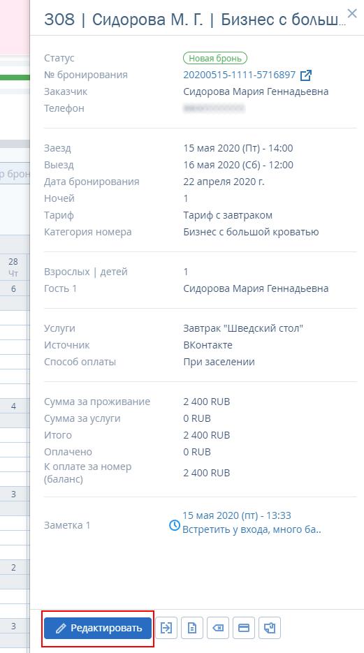 webpms_docs_04.png