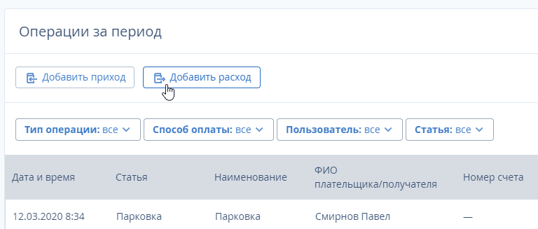 WebPmsFinance_08.png