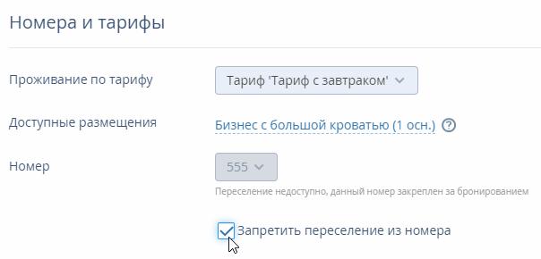 2019_06_27_webpms_04.png