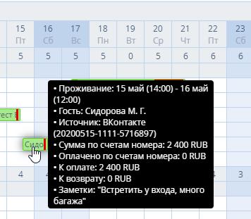 webpms_edit_01.png