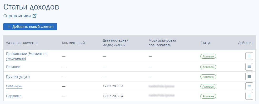 WebPmsFinance_02.png