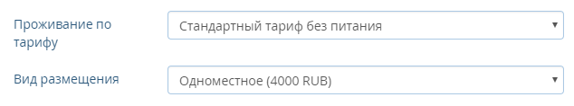830682af701a62591e60df530dc2b5d8.png