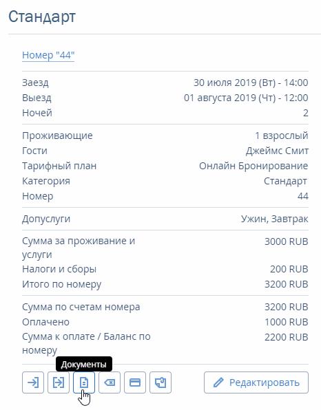 2019_07_30_webpms_01.png