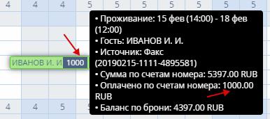 8a58fe1b1cb3d1a9329f7a0889d209c5.png