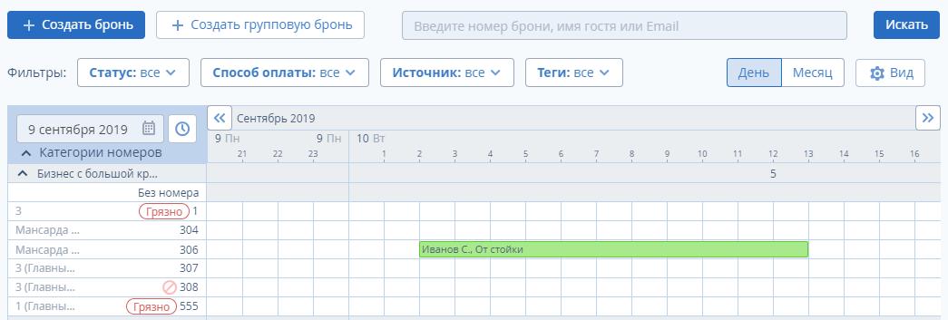 webpms_hours_04.png