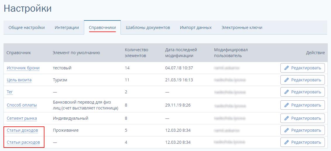 WebPmsFinance_01.png