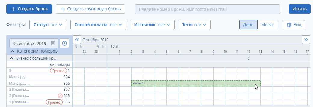 webpms_hours_02.png
