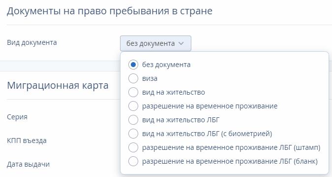 2019_06_27_webpms_03.png