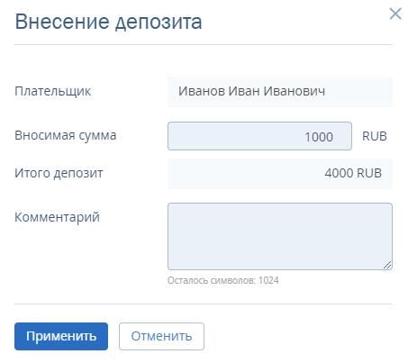 deposit_04.png