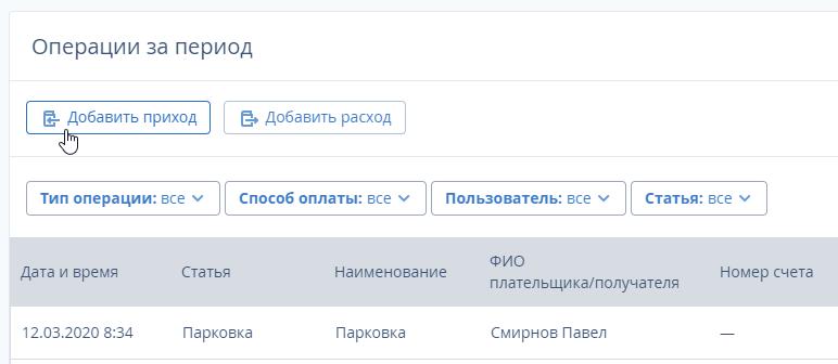 WebPmsFinance_06.png