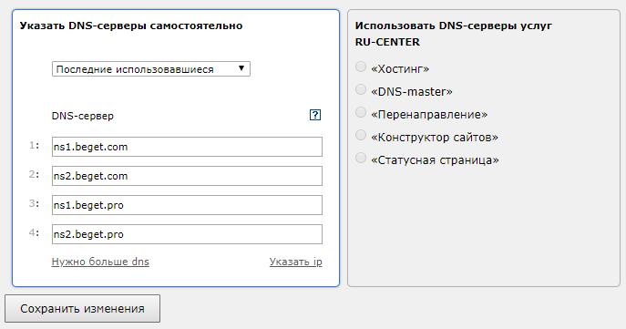 domain_02.png
