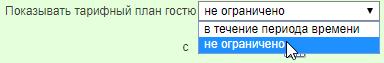 d49c129158fd77b745b89f6a7cdfe92a.png