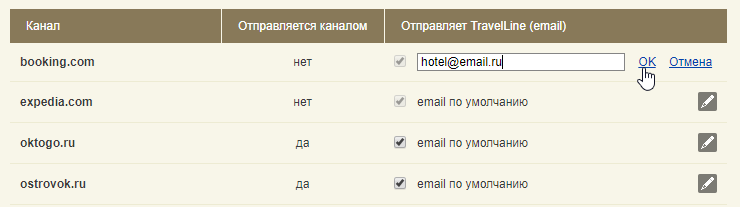 ChM_Notifications_04.png