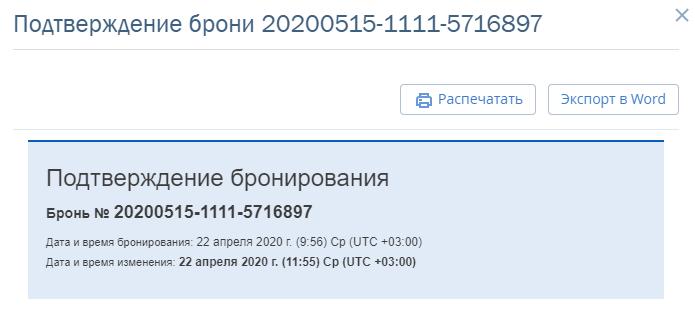 webpms_docs_03.png
