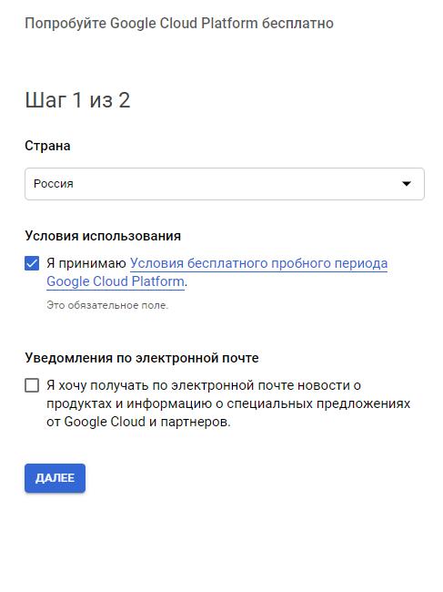 google_api_05.png