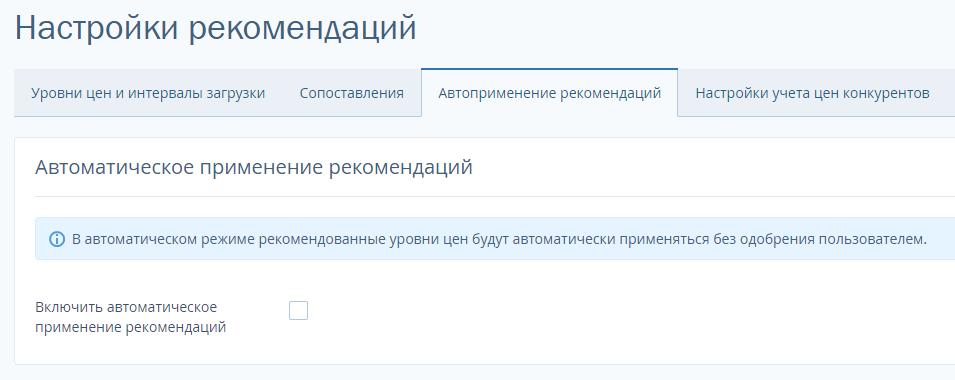 RateManager_manual_01.png