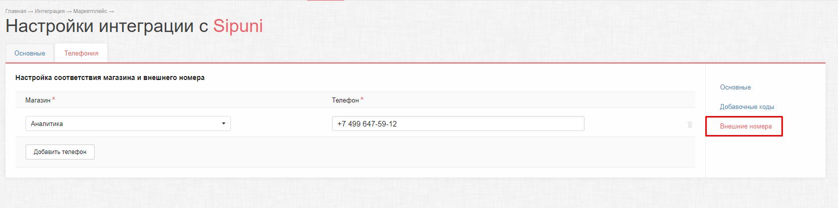 Screenshot_36.png