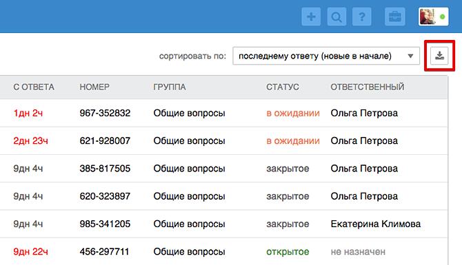 files.php?filename=3c6931a3ca7c02520e39f