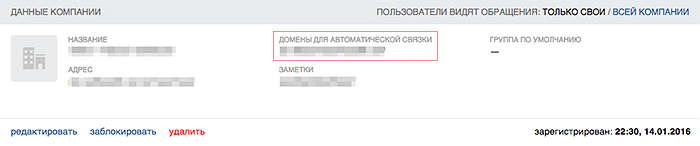 files.php?filename=0d7dbc9b8c9fbc4a09b13