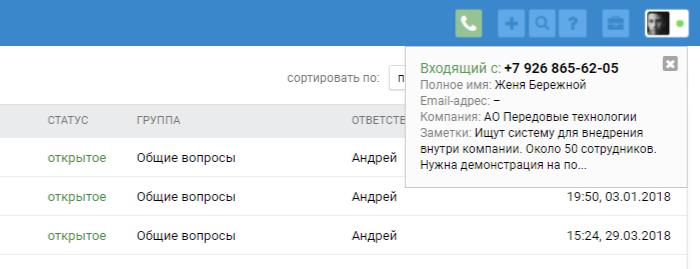 files.php?filename=9ac8209878a41f89e620d