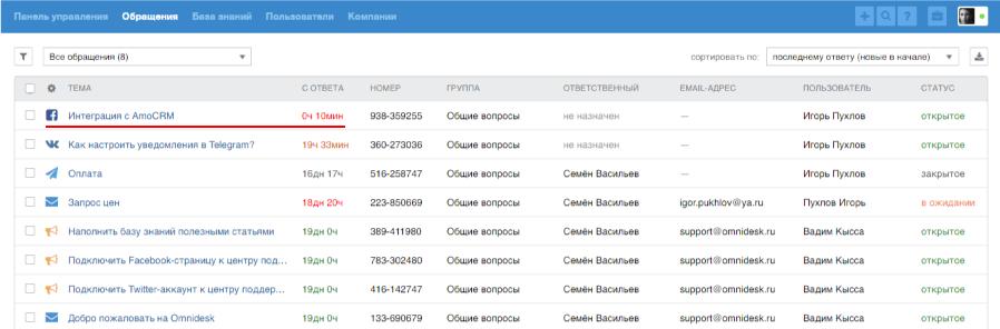 files.php?filename=7cfeadcad6b4a30c1e189