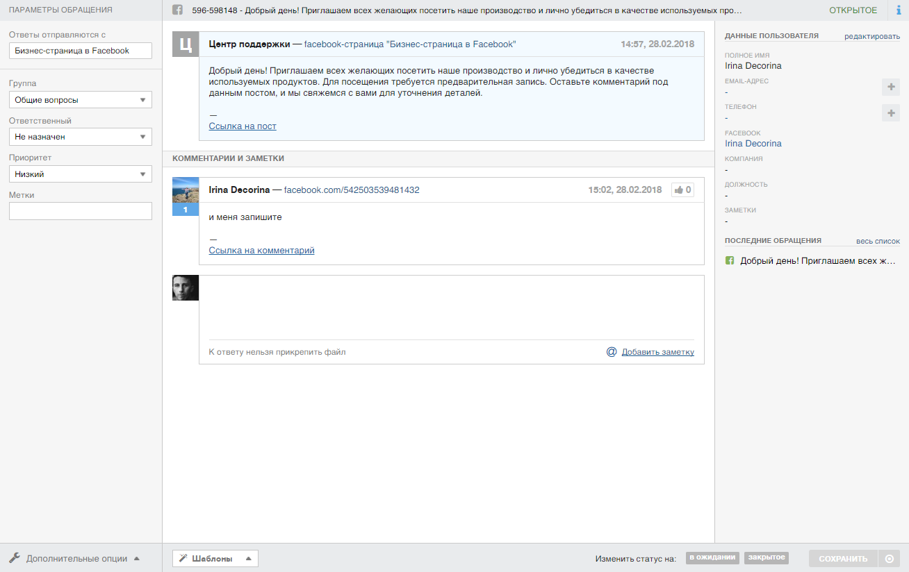files.php?filename=1c1a854e5e15a61247381