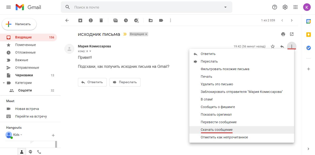 https://138018.selcdn.ru/KB_images/omnideskru/1/143598/7c95b81455e871b00b52e842bc2a9ccc.png
