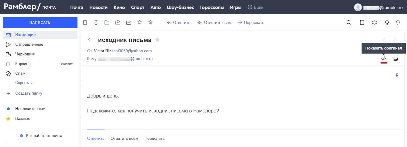 https://138018.selcdn.ru/KB_images/omnideskru/1/143598/a2d74e5fc4a0f1b6bf194e0978828be6.png