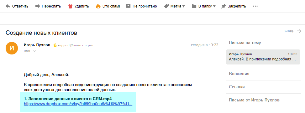 files.php?filename=8492ebda7ad468219d3fc