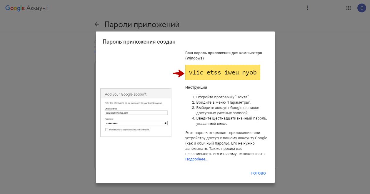 files.php?filename=490964bbe9750517048cc