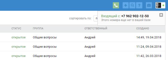 files.php?filename=f1789136e574de94708fe