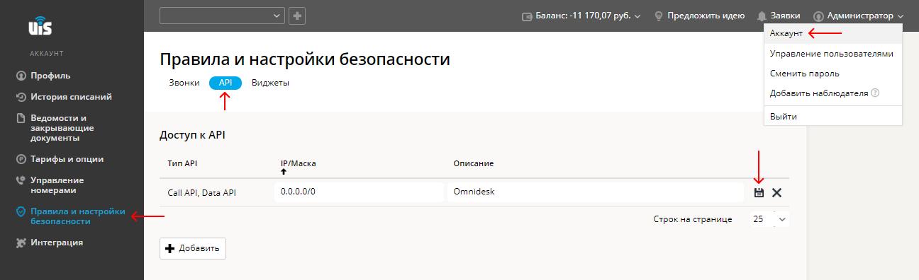 files.php?filename=2b021f20fa3a4a9538fcf
