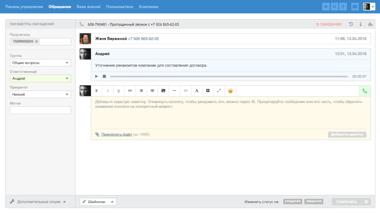 files.php?filename=a3e29563c1aa95c979636