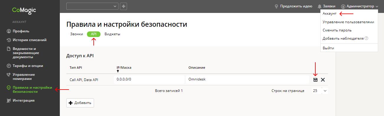 files.php?filename=593fa33c8b0757380e8ef